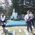 МБОУ ЦО «Альянс» Куйтунский район