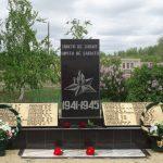 МБОУ СОШ с. Камышки Александрово-Гайский район
