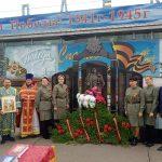 МОУ Оёкская СОШ Иркутский район